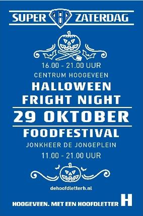 halloween-fright